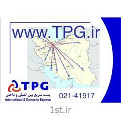 خدمات صادرات شرکت تی پی جی<
