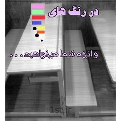 میز و نیمکت مدارس(مهدکودک پیش دبستانی و دبستان)<