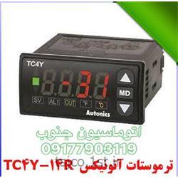 ترموستات اتونیکس مدل TC4Y-14R<