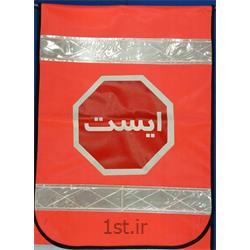 پرچم خطر ویژه عملیات عمرانی<
