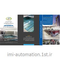تردمیل آبی هوشمند - مدل Aquatread  Raadi - Pro<