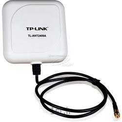 آنتن خارجی Outdoor Antena TL-ANT2409B تی پی لینک tplink<