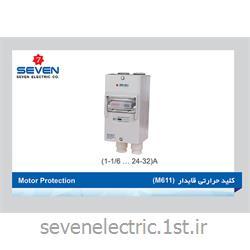 کلید حرارتی قابدار (Motor Protection (M611<