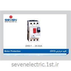 کلید حرارتی (Motor Protection (GV2<