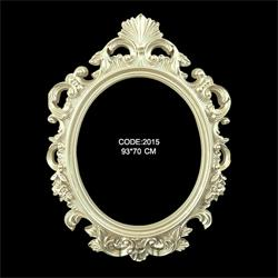 قاب آینه سلطنتی میز آرایش<