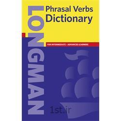 دیکشنری لانگمن افعال مرکب Phrasal Verbs