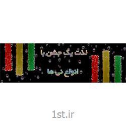 نی نوشیدنی پلاستیکی آیس پک ساده نی نوش شیراز