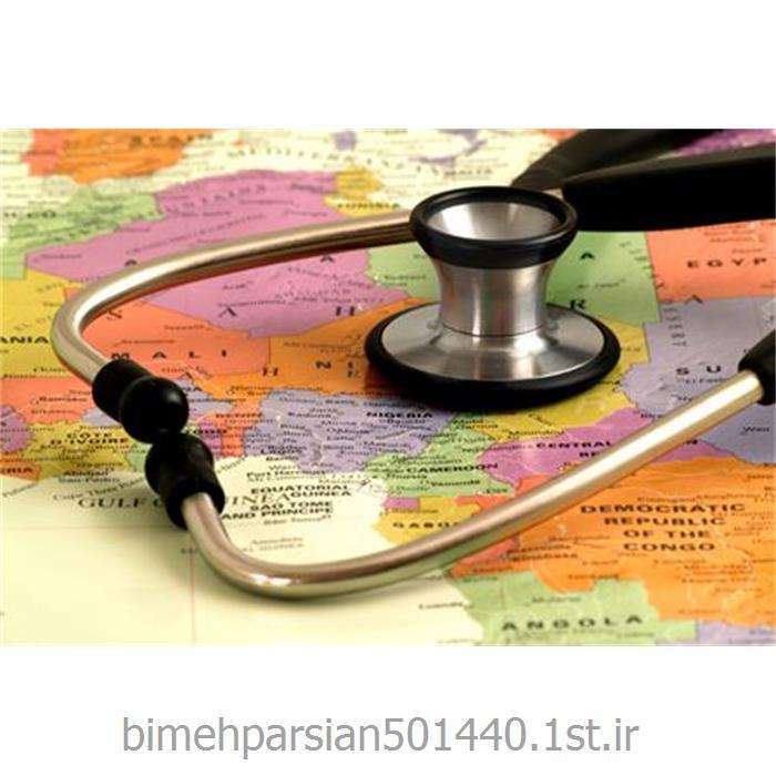 بیمه نامه مسافرین عازم به خارج از کشور بیمه پارسیان