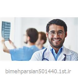 بیمه درمان گروهی بیمه پارسیان