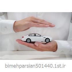 عکس خدمات بیمه ایبیمه بدنه اتومبیل بیمه پارسیان
