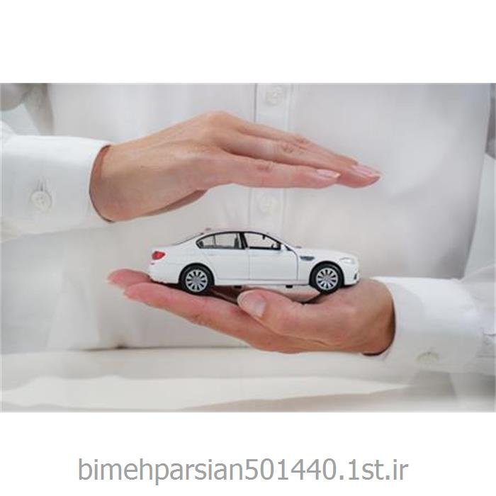 http://resource.1st.ir/CompanyImageDB/00d96766-3335-4a59-9751-6cef7c4f248c/Products/dc94bedc-7b25-47f9-b34a-be4edbf357e0/1/550/550/بیمه-بدنه-اتومبیل-بیمه-پارسیان.jpg