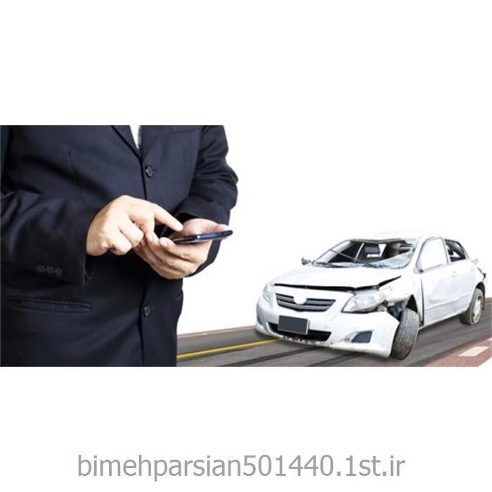 بیمه بدنه اتومبیل بیمه پارسیان