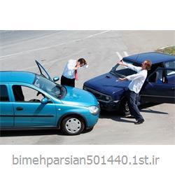 عکس خدمات بیمه ایبیمه شخص ثالث بیمه پارسیان