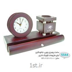 ساعت رو میزی چوبی تبلیغاتی (جاخودکاری،جای لزومات) 5544