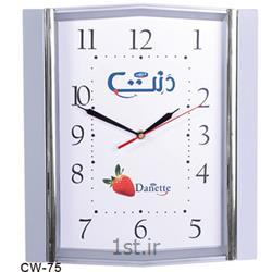 ساعت دیواری تبلیغاتی CW75