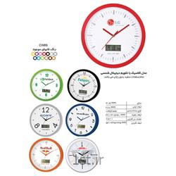 ساعت دیواری تبلیغاتی گرد قاب رنگی(مدل کلاسیک) با تقویم دیجیتال CW89