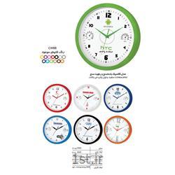 ساعت دیواری تبلیغاتی گرد قاب رنگی با دماسنج و رطوبت سنج CW91
