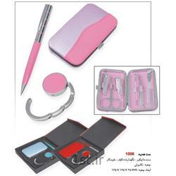 ست مدیریتی تبلیغاتی سه تیکه (خودکار،نگهدارنده کیف، ست مانیکور) SM100