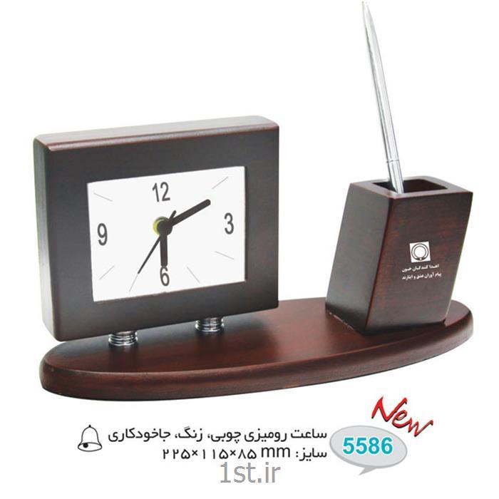 ساعت رو میزی چوبی تبلیغاتی (جاخودکاری،زنگ) 5586