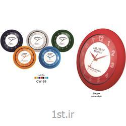 ساعت دیواری تبلیغاتی گرد قاب رنگی مدل امگا(شیشه محدب) CW69