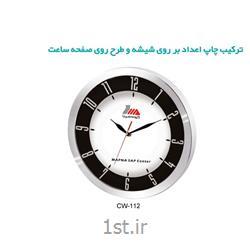 ساعت دیواری تبلیغاتی با قابلیت چاپ اعداد بر روی شیشه CW112