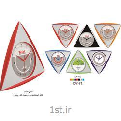 ساعت دیواری تبلیغاتی مثلثی cw72