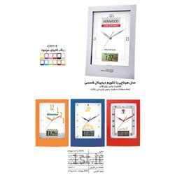 ساعت دیواری تبلیغاتی مدل هیتاچی با تقویم دیجیتالی CW115