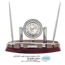 ساعت رو میزی چوبی تبلیغاتی (جاخودکاری،خودکار،پاکت باز کن) 5568