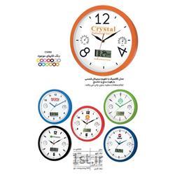ساعت دیواری تبلیغاتی گرد قاب رنگی(مدل کلاسیک) با تقویم دیجیتال CW88