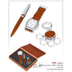 ست مدیریتی تبلیغاتی سه تیکه (جاکلیدی ،ساعت، خودکار) SM90