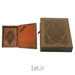 دیوان حافظ تبلیغاتی ( با چرم جیر و جعبه) H8