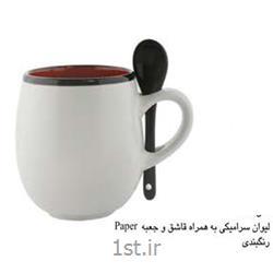 لیوان سرامیکی تبلیغاتی (لیوان و قاشق سرامیکی) MC37