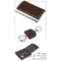 ست مدیریتی تبلیغاتی دو تیکه (جاکارتی و ساعت جیبی) SM108