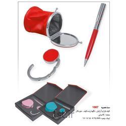 ست مدیریتی تبلیغاتی سه تیکه (کیف لوازم آرایش،نگهدارنده کیف،خودکار) SM101