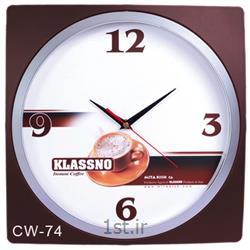 ساعت دیواری تبلیغاتی مربعی صفحه گرد cw74