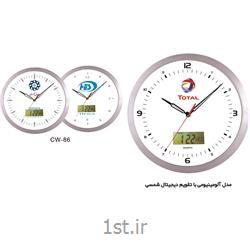 ساعت دیواری تبلیغاتی مدل آلومینیومی با تقویم دیجیتال شمسی