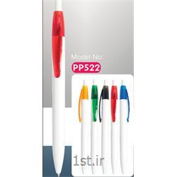 خودکار پلاستیکی تبلیغاتی سفید،گیره رنگی
