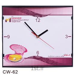ساعت دیواری تبلیغاتی (مستطیلی ) CW62