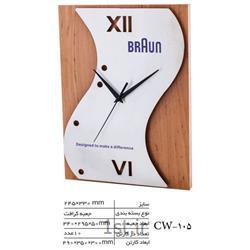 ساعت دیواری تبلیغاتی (مدل MDF و استیل ) CW105