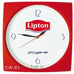 ساعت دیواری تبلیغاتی( مربع ) CW61