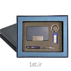 ست مدیریتی تبلیغاتی سه تیکه (جاکارتی،جاکلیدی، خودکار) SM83