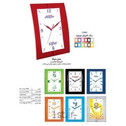 ساعت دیواری تبلیغاتی مستطیلی قاب رنگی مدل دیانا(شیشه محدب) CW63