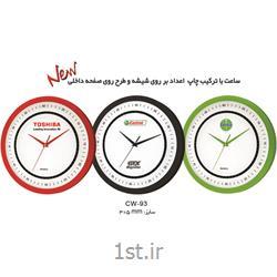 ساعت دیواری تبلیغاتی (با قابلیت چاپ اعداد بر روی شیشه) CW93