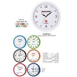 ساعت دیواری تبلیغاتی مدل گرد کلاسیک قاب رنگی CW114