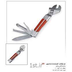ست ابزار تبلیغاتی (ابزار پنج کاره ) ST53