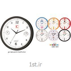 ساعت دیواری تبلیغاتی مدل گرد کلاسیک قاب رنگی با دماسنج و رطوبت سنج CW101