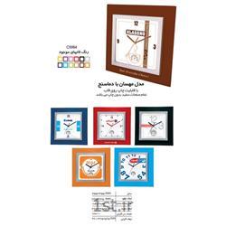 ساعت دیواری تبلیغاتی مربعی قاب رنگی (مدل مهسان) CW84