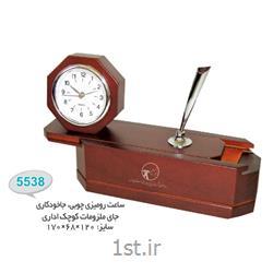 ساعت رو میزی چوبی تبلیغاتی (جاخودکاری،جای ملزومات) 5538