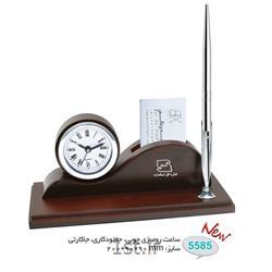 ساعت رو میزی چوبی تبلیغاتی (جاخودکاری،جاکارتی) 5585