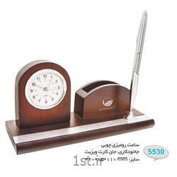 ساعت رو میزی چوبی تبلیغاتی (جاخودکاری،جای کارت ویزیت) 5530
